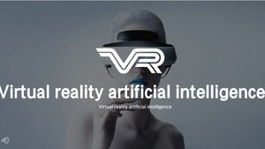 VR Technology PPT Template