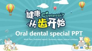 Dental Dental Medical PPT Template
