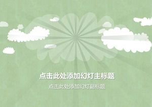 Light green elegant vector cloud PPT cover picture