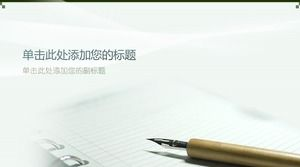 Light green pen notebook PPT background picture