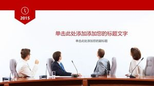 Red conference meeting business style PPT background