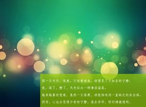 Green fantasy halo effect ppt background picture