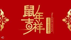 Red Chinese Wind Rat Year Enterprise Awards Ceremony PPT Template
