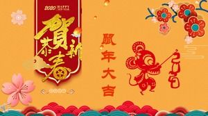 Chinese New Year of the Rat PPT Template