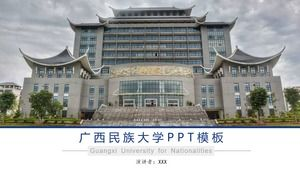 General thesis ppt template for thesis defense of Guangxi University for Nationalities