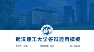 Academic style Wuhan University of Technology general thesis ppt template