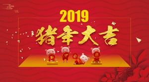 Year of the Pig-Corporate annual meeting summary New Year project plan ppt template