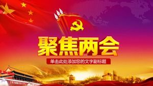 Tiananmen Party Flag Background Focused Two Sessions PPT Template
