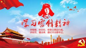 Atmospheric learning Lei Feng spirit PPT template