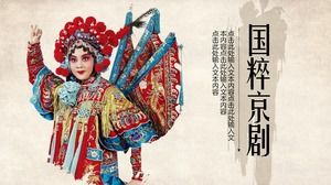 National Peking Opera PPT template