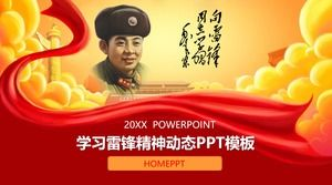Learning Lei Feng Spirit PPT Template