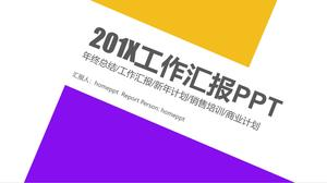 Yellow and purple with flat work report PPT template for free download