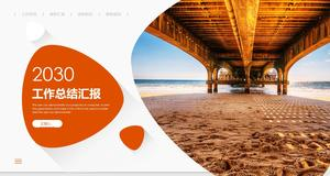 Orange building background long shadow work summary PPT template