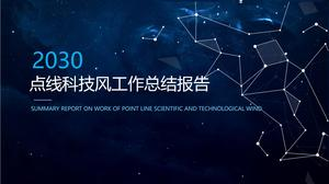 Starry sky background point line geometric technology wind work summary report ppt template