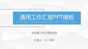 Elegant gray low triangle background blue simple universal work report ppt template
