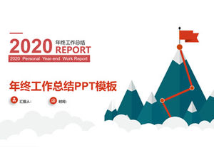 The banner is inserted in the mountain peak cartoon main picture red and gray business summary report general ppt template