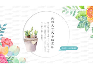 Watercolor flowers and leaves simple literary style summary report ppt template