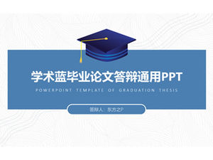 Simple academic blue graduation thesis defense general ppt template