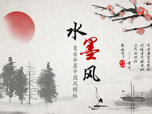 Simple atmosphere retro ink chinese style ppt template