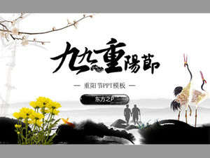 Ink and wash chinese style nine-nine double ninth festival ppt template