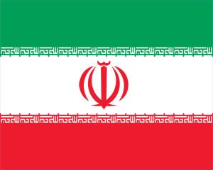 Flag of Iran PowerPoint Template