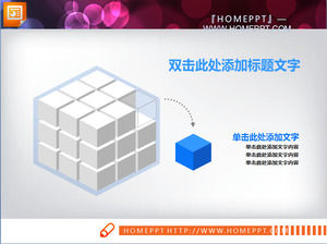 3d cube PowerPoint chart template free download