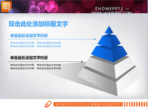 3d three - dimensional projection with the pyramid PPT level chart download