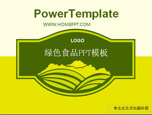 56 pieces of food company PPT template package download