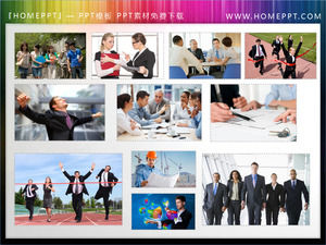 A group of business team slideshow material download