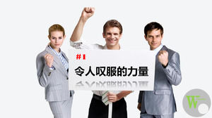 A group of foreign business people slideshow background pictures