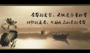A set of exquisite Chinese ink painting background PPT background picture