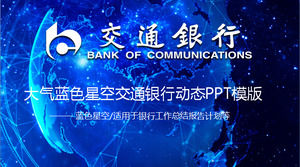 Atmospheric Blue Bank of Communications Work Summary Report PPT Templates