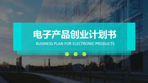 Atmospheric business big picture typesetting product business planning plan ppt template