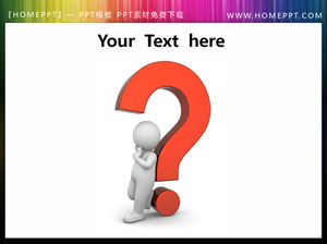 Back to the question mark of the PPT villain material download