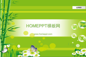 Bamboo background spring PPT template download