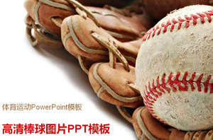 Baseball dan sarung tangan baseball background PPT Template Download