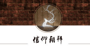 Beautiful art Chinese style PPT template for brick wall elk background, art PPT template download