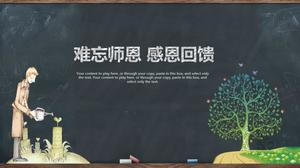 Beautiful Blackboard Cartoon Teacher's Day PPT Template