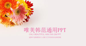 Beautiful Chrysanthemum Background PPT template free download