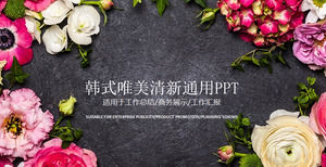 Beautiful flower background Korean style PPT template, plant PPT template download