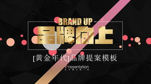 Black soil Hao gold fashion luxury PPT template download