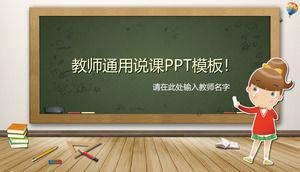 Blackboard background cute card ventilation primary school teacher speak class universal ppt template