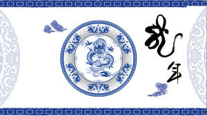 Blue and white porcelain background dynamic Chinese wind PPT background picture