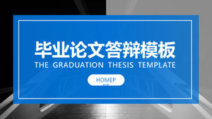Blue Atmosphere Graduation Design Paper Reply PPT Template