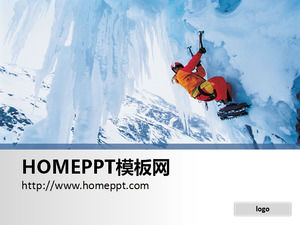 Blue background rock climbing sport PPT background image