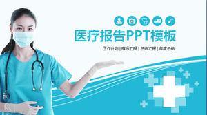 Blue flat doctor background medical hospital ppt template free blue flat doctor background medical hospital ppt template free download toneelgroepblik Images