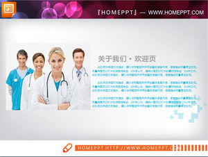 Blue flattened medical hospital with PPT chart