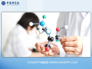 Blue molecular structure background of the chemical medicine PPT template download