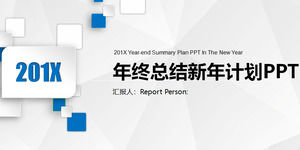 Blue simple square combination work summary PPT template, polygon PPT template download