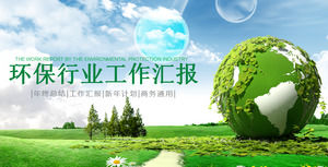 Blue sky white clouds green grass background protection earth PPT template